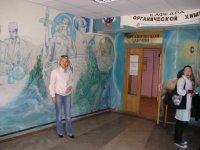 Людмила Кочетова, 11 октября 1989, Днепропетровск, id73292325