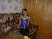 Екатерина Кузьмина, 6 марта , Новый Уренгой, id101231545