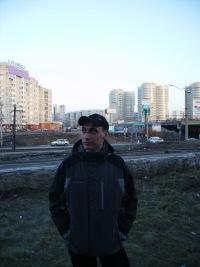 Вадим Юрьевич, 20 августа 1986, Барнаул, id117692111