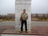 Владимир Вазнюк, 15 января , Самара, id66775031