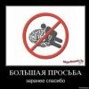 Антон Нестеренко | Донецк