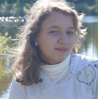 Марина Вильмас, 6 февраля , Новосибирск, id214515128