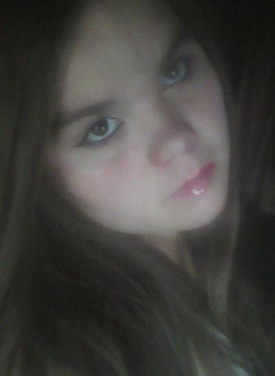 Ирина Гурьева, 6 мая 1990, Чебоксары, id156103666