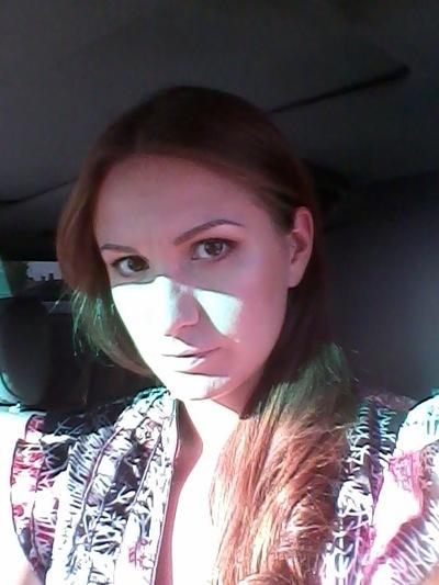 Анна Лысенко, 2 апреля 1986, Новосибирск, id14092891