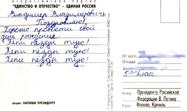 http://cs9251.vkontakte.ru/u32133589/92259362/x_c7b835ce.jpg