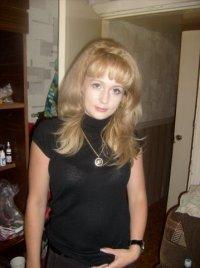 Юлия Ушакова, 14 декабря , Москва, id45662525