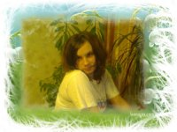 Наталья Маслова, 16 августа , Днепродзержинск, id51281842