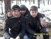 Дмитрий Миронов, 30 августа 1995, Улан-Удэ, id64922707