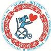 ОЮЛ Объединение инвалидов АРДОС-Журек