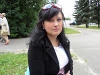 Анна Милевская, 5 июня , Архангельск, id104044838