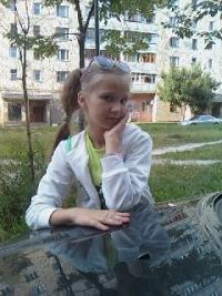 Кристиночка Ну канешно москвитина, 28 апреля , Житомир, id112207019