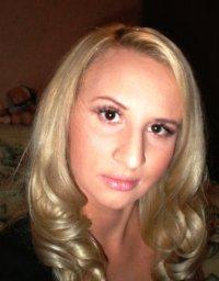Наталья Устинова, 3 февраля 1983, Новосибирск, id4593543