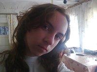 Катерина Константинова, 3 декабря 1996, Москва, id48913163