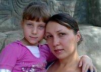 Ольга Салтаненко, 3 июля 1986, Москва, id56816808