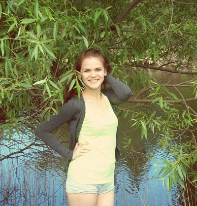 Анастасия Вязникова, 21 января , Липецк, id169224340