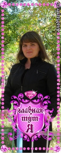 Анна Зацаренко, 5 ноября 1990, Арсеньев, id31609345