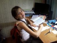 Ирина Попова, 28 января , Иркутск, id120833299