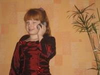 Настя Чернышова, 27 января , Великие Луки, id133236103
