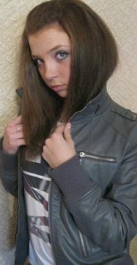 Анастасия Сахарова, 18 декабря 1992, Витебск, id19662738