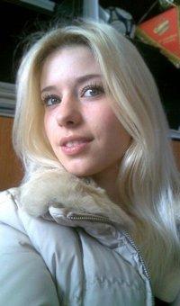 Kate Pronina, 29 сентября 1991, Ульяновск, id51187790