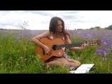 девушка красиво поет и играет на гитаре песню бумбокс-та, что cover