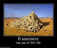 Вася Пупкин, id78338540