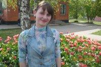 Марина Марго, 2 марта , Белгород, id86607559
