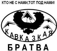 Рустам Балкаров, Николаев, id87640704