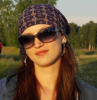Ольга Власова, 1 апреля 1988, Арзамас, id59051486