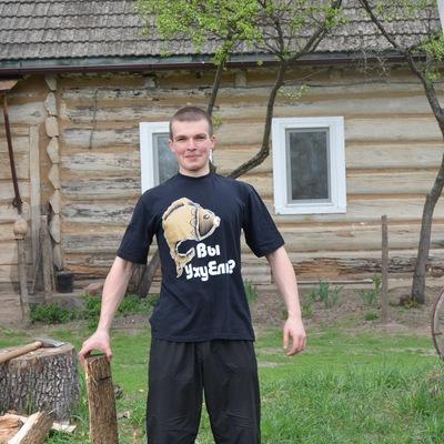 Денис Балышев, 1 июня 1995, Киев, id213349867