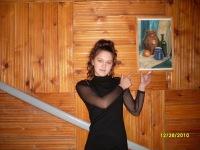 Марина Кондратьева, 15 февраля 1998, Вышний Волочек, id128324839