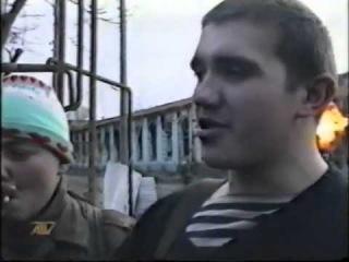 Первая чеченская война. Грозный. 1995 г.