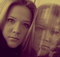 Катерина Власова, 5 ноября 1989, Сыктывкар, id20620884
