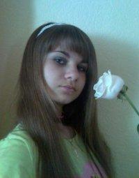 Кристина Шарова, 3 февраля 1995, Москва, id49071925