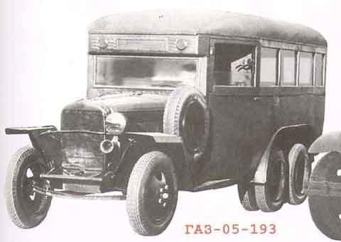 ГАЗ-05-193 (1936-1945) Русские и сов…