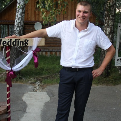 Паша Евдокимов, 11 января , Каменск-Уральский, id127022171