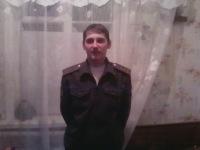Вячеслав Шуршиков, 28 ноября , Санкт-Петербург, id102283178