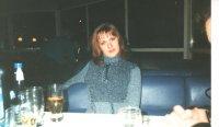Ира Мех, 2 декабря 1980, Николаев, id40925061