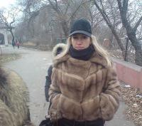 Яна Ушакова, 19 апреля , Челябинск, id46970307