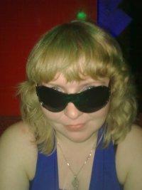 Анна Поушева, 29 июня 1992, Красноярск, id78069406