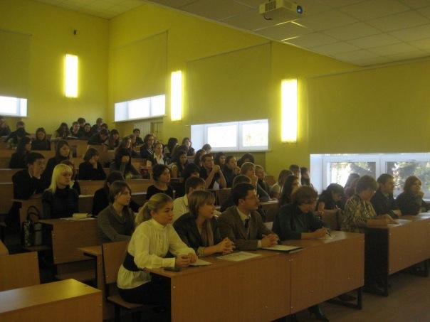 учатники Международной научной конференции