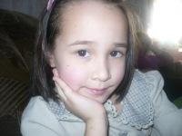 Алия Давлетханова, 22 января 1988, Кандры, id116701218