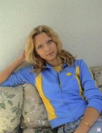 Vassa Griganova, 23 апреля 1999, Москва, id129328387