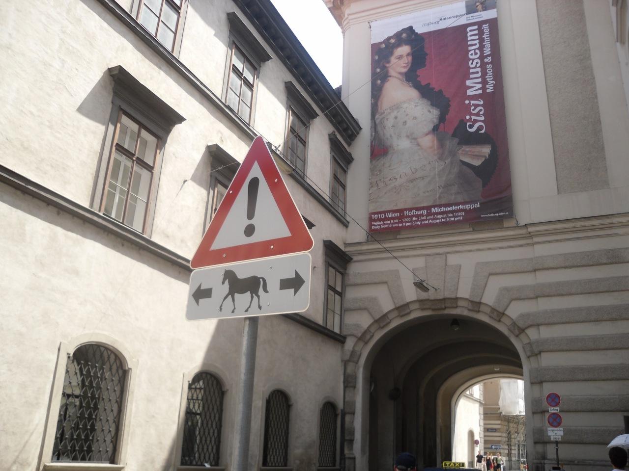 Рупрехтскирхе - романская церковь в Вене
