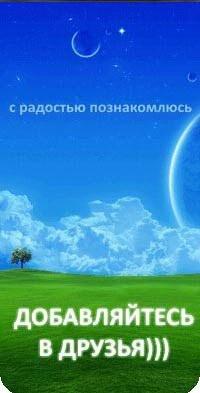 Fdh Ghgf, 25 февраля , Омск, id42001476