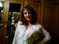 Екатерина Молчан, 28 сентября 1989, Севастополь, id47115956