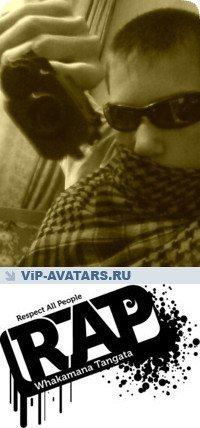 Катя Фёдорова, 1 сентября 1989, Архангельск, id9397188