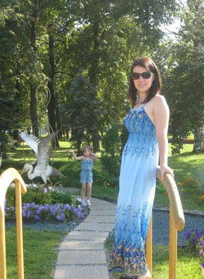 Юлия Конова, 18 марта , Нижний Новгород, id34433452
