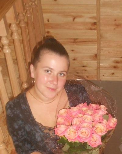 Елена Іващенко, 21 июня 1983, Чернигов, id18152497