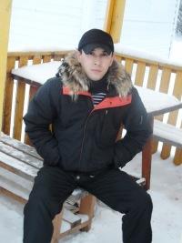 Александр Димитриев, 5 января , Чебоксары, id118176390